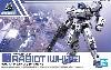 eEXM-21 ラビオット ホワイト