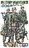 ドイツ歩兵セット (大戦中期)