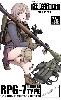 RPG-7タイプ