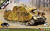4号突撃戦車 ブルムベア 中期生産型
