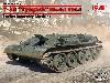 T-34 トラクター Model 1944 ソビエト回収車