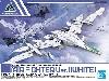 エグザビークル エアファイターVer. ホワイト
