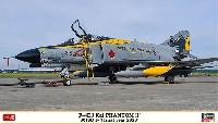 ハセガワ1/72 飛行機 限定生産F-4EJ改 スーパーファントム 301SQ F-4 ファイナルイヤー 2020