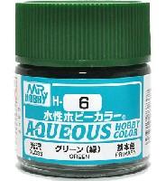 グリーン (緑) 光沢 (H-6)