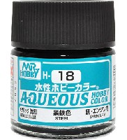 黒鉄色 (メタリック) 光沢 (H-18)
