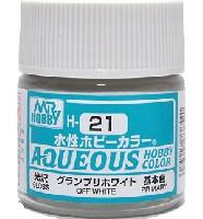 グランプリホワイト 光沢 (H-21)
