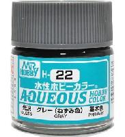 グレー (ねずみ色) 光沢 (H-22)