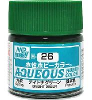デイトナグリーン 光沢 (H-26)