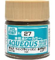 ライトブラウン (タン) 光沢 (H-27)