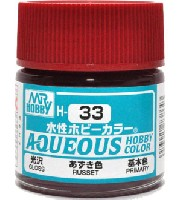 あずき色 光沢 (H-33)