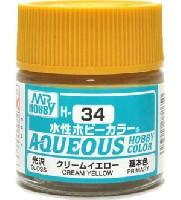 クリームイエロー 光沢 (H-34)