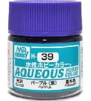 パープル (紫) 光沢 (H-39)