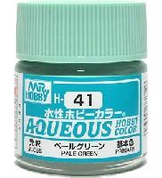 ペールグリーン 光沢 (H-41)