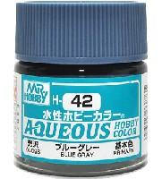 ブルーグレー 光沢 (H-42)