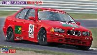 ハセガワ1/24 自動車 限定生産JTCC BP アドバン BMW 318i