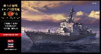 海上自衛隊 イージス護衛艦 あしがら スーパーディテール