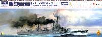 フライホーク1/700 艦船イギリス海軍 戦艦 エジンコート