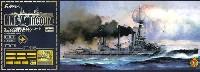 フライホーク1/700 艦船イギリス海軍 戦艦 エジンコート 豪華版