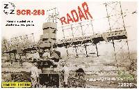 WW2 アメリカ陸軍 SCR-268 レーダー