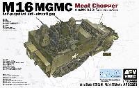 M16 対空自走砲 ミートチョッパー