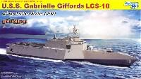 サイバーホビー1/700 Modern Sea Power Seriesアメリカ海軍 沿海域戦闘艦 ガブリエル・ギフォーズ LCS-10 w/対艦巡航ミサイル(NSM)