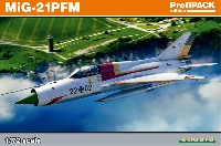エデュアルド1/72 プロフィパックMiG-21PFM