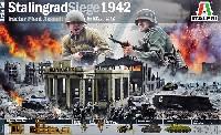スターリングラード包囲戦 1942 ウラヌス作戦