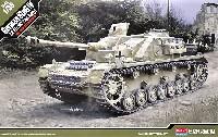 Sd.Kfz.167 4号突撃砲 初期生産型