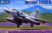 キティホーク1/32 エアモデルミラージュ 2000C