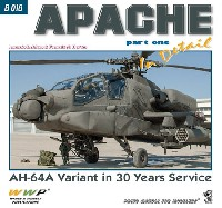 AH-64A アパッチ イン・ディテール パート1