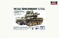 アメリカ 空挺戦車 M551 シェリダン ベトナム戦争 (白箱)