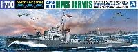 アオシマ1/700 ウォーターラインシリーズ スーパーディテール英国海軍 駆逐艦 ジャーヴィス SD