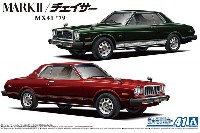 アオシマ1/24 ザ・モデルカートヨタ MX41 マーク 2 / チェイサー '79