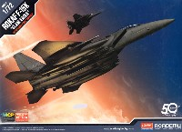 F-15K スラムイーグル