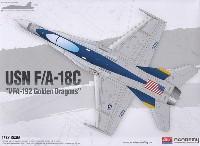 F/A-18C ホーネット VFA-192 ゴールデン ドラゴンズ