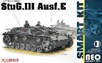 ドイツ 3号突撃砲 E型 (NEOスマートキット)