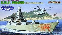 現用イギリス海軍 45型駆逐艦 HMS ドラゴン (ボーナスデカール付)