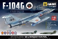 アモ Limited Edition Plastic model kit F-104G スターファイター