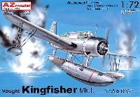 AZ model1/72 エアクラフト プラモデルヴォート キングフィッシャー Mk.1 艦隊航空隊&オーストラリア空軍