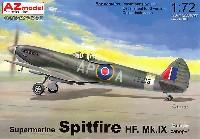 スーパーマリン スピットファイア HF Mk.9 バブルキャノピー