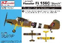 AZ model1/72 エアクラフト プラモデルフィーゼラー Fi156C シュトルヒ 指揮官/VIP機