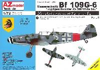 AZ model1/72 エアクラフト プラモデルメッサーシュミット Bf109G-6 JG.300 ヴィルデザウ パート3
