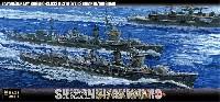 日本海軍 陽炎型 駆逐艦 不知火 / 秋雲 開戦時 2隻セット