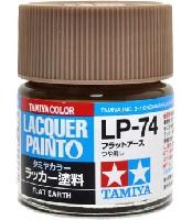 タミヤタミヤ ラッカー塗料LP-74 フラットアース