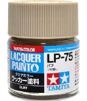 タミヤタミヤ ラッカー塗料LP-75 バフ