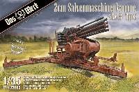 ダス ヴェルク1/35 ミリタリー2cm 斉射機関砲 SMK18 タイプ 2