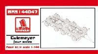 クレメイヤー 4軸 トレーラー