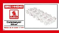 クレメイヤー 80t 重トレーラー