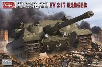 アミュージングホビー1/35 ミリタリーイギリス重駆逐戦車 FV217 バジャー