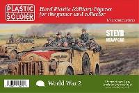 ドイツ軍 シュタイヤー 重兵員車 前期型/後期型 (3キット入)
